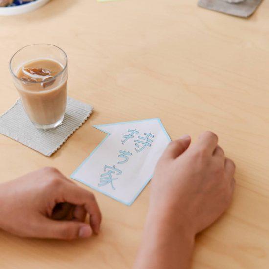 【お茶の間会議】賃貸と持ち家ってどっちがいいんだろう?