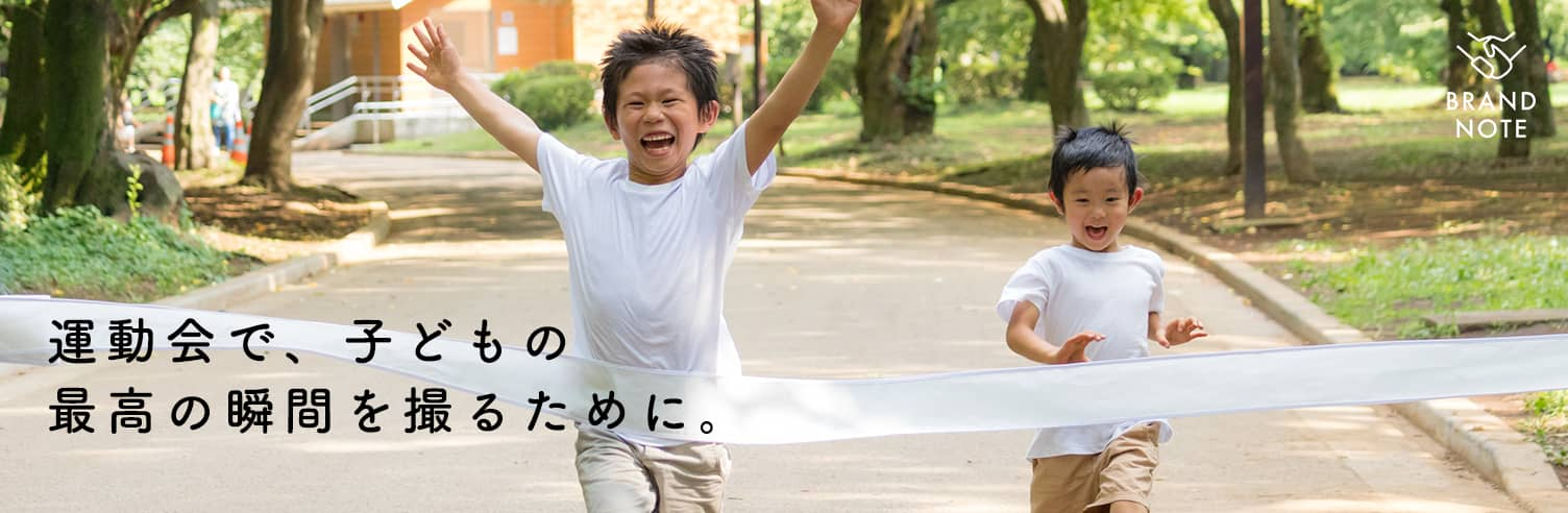 BRAND NOTE Canon EOS Kiss X9i編 vol.03[SPONSORED]の画像