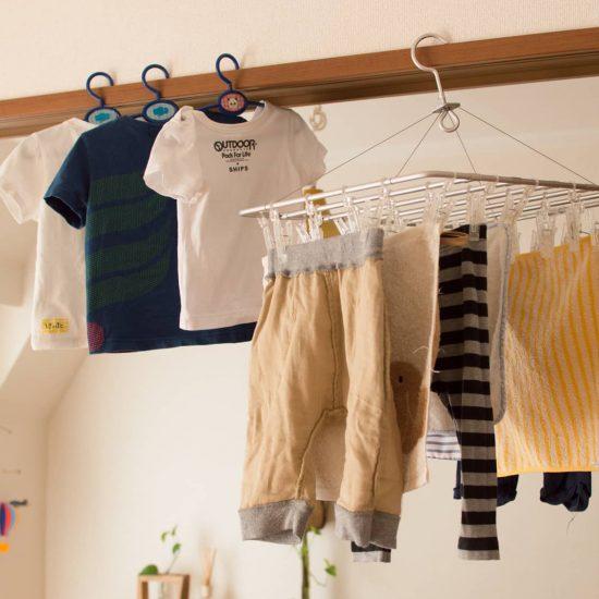 【スタッフの愛用品】洗濯ものを室内に干しても、気にならなくなりました。