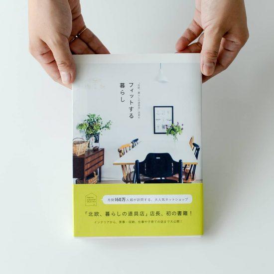【店長コラム】10周年を記念してつくった本が、いよいよい発売日を迎えました!