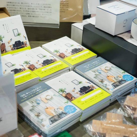 【当店初の書店フェア】新刊発売にあわせて、オリジナル商品などが並ぶフェア開催中です@蔦屋書店(一部店舗のみ)