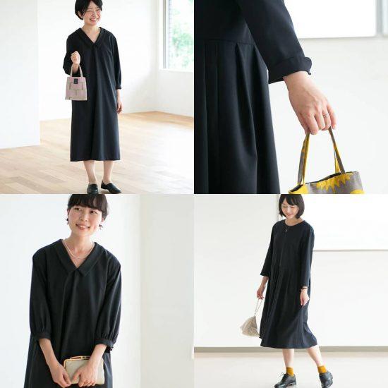 【着用レビュー】アトリエナルセのフォーマルワンピースを、身長違いで着てみました!