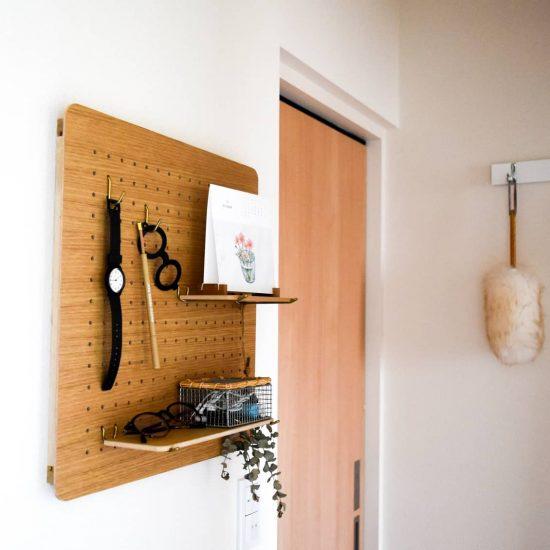 【スタッフの愛用品】有孔ボードで、狭い玄関に小物置き場をつくりました。