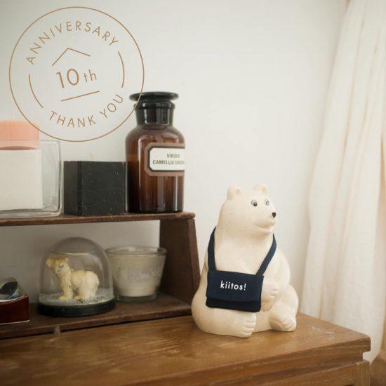 【10周年記念企画】当店限定キャンペーン!白くまの貯金箱にミニバッグ(くま用)がついてきます♪