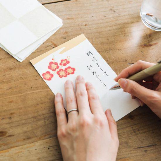 【つたわる、手書き】前編:きれいな字じゃなくていい。手書きへのハードルが下がる、ペンと紙選び