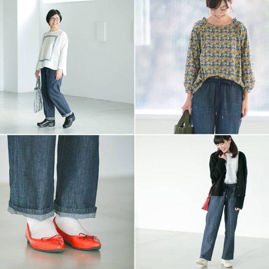 【着用レビュー】オリジナルのコットンリネンデニムを、身長の異なる4名が履いてみました!
