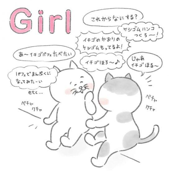 【ネコかるたイングリッシュ】「G」から始まる…「Girl」