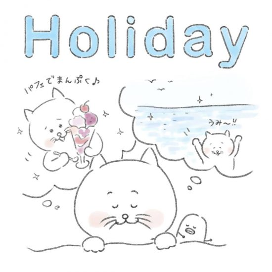 【ネコかるたイングリッシュ】「H」から始まる…「Holiday」