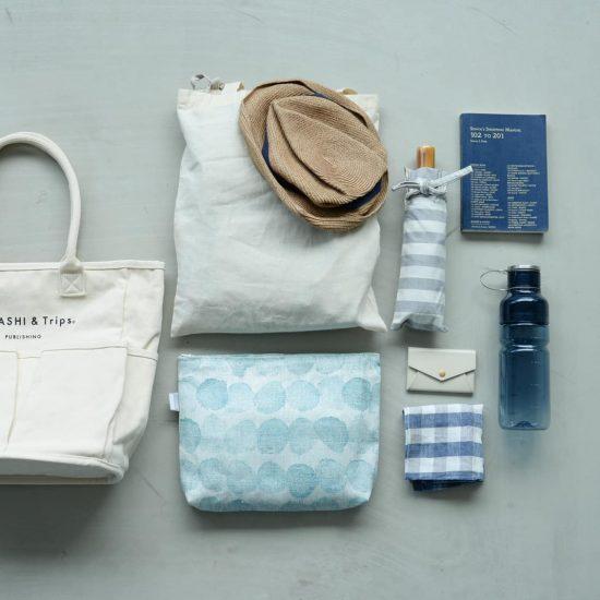 【Buyer's Selection】トートバッグ一つで、身軽な夏旅に。