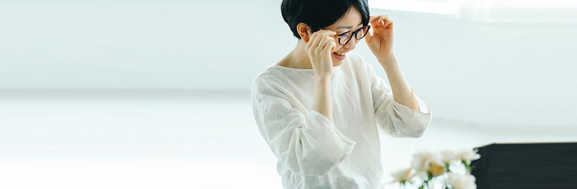メガネとわたしの画像