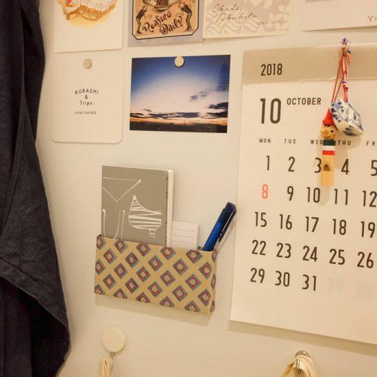【みんなのクラシ手帳】定位置はキッチン。日記がわりに使ってます(バイヤー中居編)