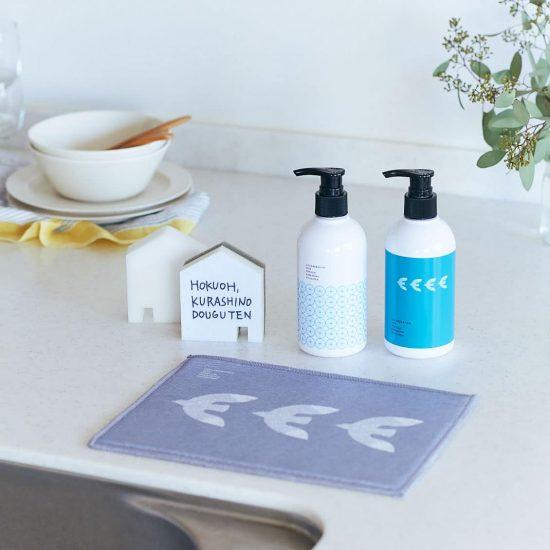 【BRAND NOTE】毎日の洗い物をちょっと楽しく。食器用洗剤「Magica」とキッチンアイテムを作りました!