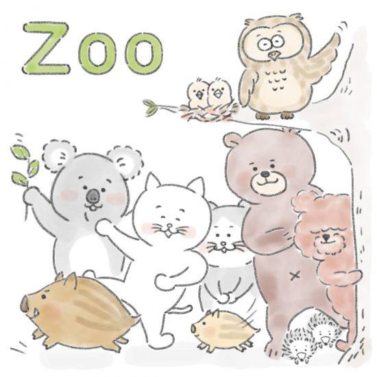 【ネコかるたイングリッシュ】「Z」から始まる…「zoo」