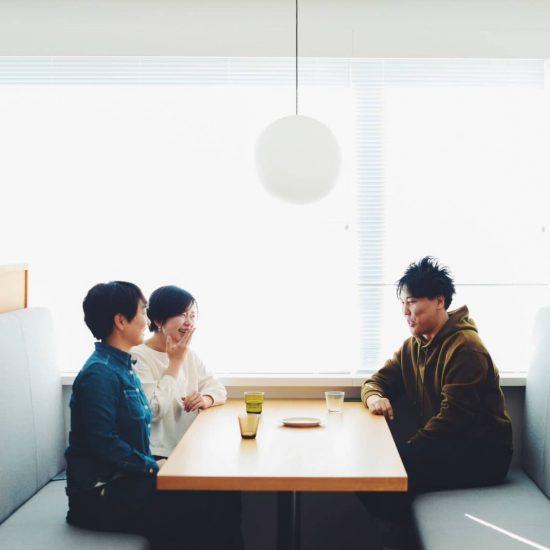 【お茶の間会議】「はじめまして」の場所で、どうしたら自分らしくいられますか?