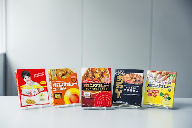 挑戦し続けて日本の食卓を支える、世界初の市販用レトルトカレー「ボンカレー」