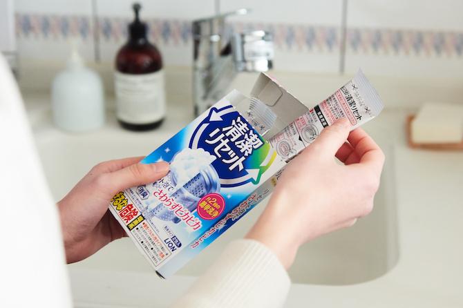 【タイアップ事例】ライオン様「ルックプラス 清潔リセット」とのお取り組みが公開されました