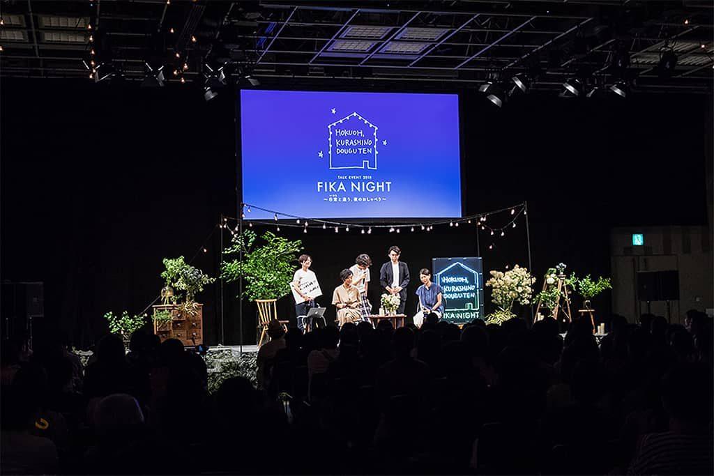 「北欧、暮らしの道具店」トークイベントのロゴに込めた思い──デザイナーの思考プロセス【前編】